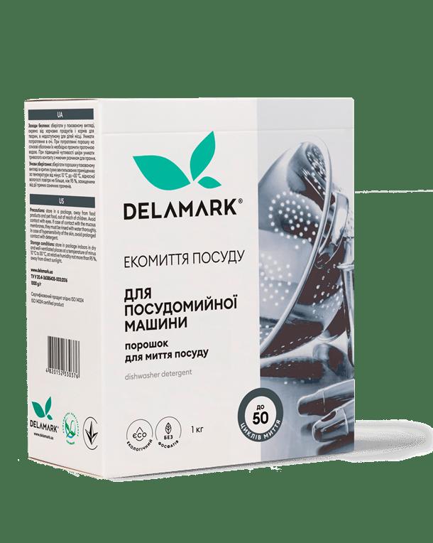 Порошок для посудомийної машини DeLaMark, 1 кг