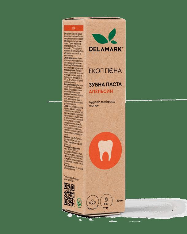 Зубная паста гигиеническая с ароматом сладкого апельсина, 80 мл