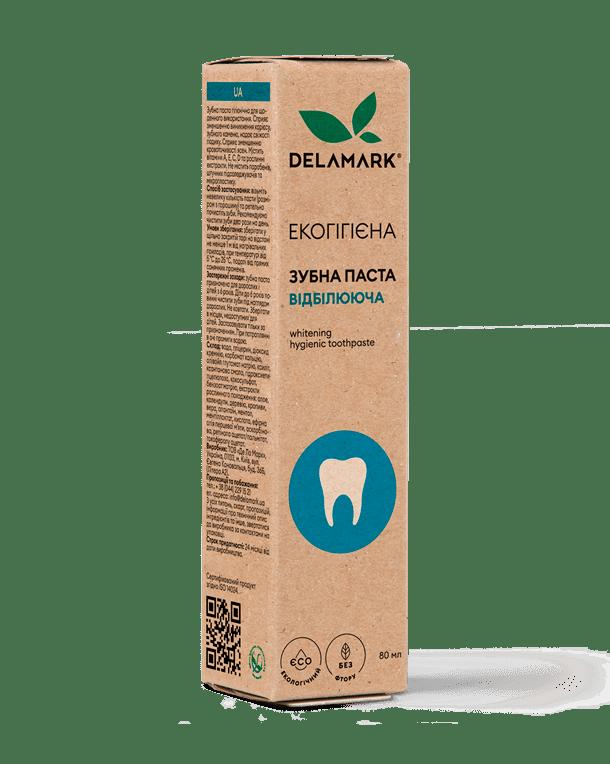 Зубная паста гигиеническая Отбеливающая, 80 мл