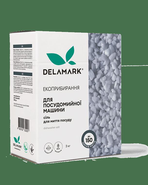 Соль для посудомоечной машины DeLaMark, 3 кг