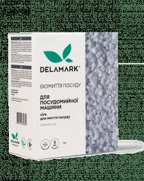 Соль для посудомоечной машины DeLaMark, 1 кг
