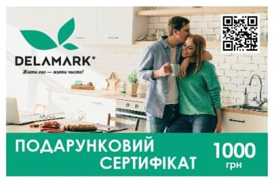 Електронний подарунковий сертифікат на 1000 грн