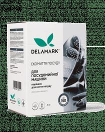 Порошок для посудомийної машини DeLaMark, 3 кг
