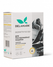 Порошок для посудомийної машини DeLaMark з ароматом лимону, 1 кг